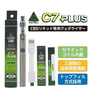 CBDリキッド 専用 ヴェポライザー AZTEC CBD C7 PLUS アステカ CBD シーセブン プラス 電子タバコ べポライザー デバイス VAPE CBDオイル CBD ヘンプ カンナビジオール カンナビノイド 電子たばこ ベイ
