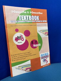 S-CoursePre & S-CourseOne TEXTBOOK for Mopeds DrivingLicense Preparatory School in Japan/西村堂オリジナルテキスト 英語翻訳版/原付免許