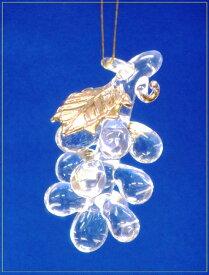 【特選ギフト】 オリジナルガラス細工 ブドウ/イチゴ♪ 【楽ギフ_包装】【楽ギフ_メッセ】【楽ギフ_メッセ入力】