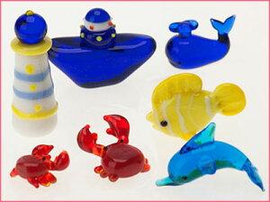 【特選ギフト】 オリジナルガラス細工 海の仲間たち 鯨、イルカ、魚、カニ、船、灯台のセット♪ 【楽ギフ_包装】【楽ギフ_メッセ】【楽ギフ_メッセ入力】