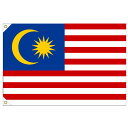 Malaysia2