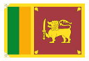 Sri lanka2