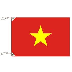 【万国旗・世界の国旗】ベトナム国旗(105cm幅)