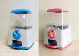 【福引】【イベント】【福引用抽選器】ガチャキューブ・ブルー/ピンク