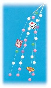 【店舗・イベント用品】【正月用品】【花・アレンジ】シダレイラスト餅花10本セット