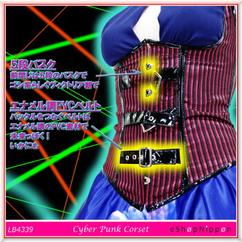 [LB4399]ディアンドル・アンダーバストコルセット・ボディス・ベスト8ボーン5段バスク【レッド・ブラックストライプ】16段編み上げポインテッドトップ・ポインテッドボトム!