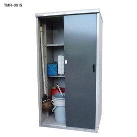 タカヤマ物置 TMR-0815 約幅800×奥行650×高さ1500 スチール製 収納庫