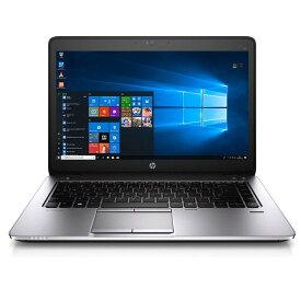 【中古】薄型・頑丈デザイン 正規版Office付き 新品SSD256GB メモリ8GB HP EliteBook 820 G1 第4世代Core i5 Office 無線LAN 搭載 Windows10 Pro 64bit