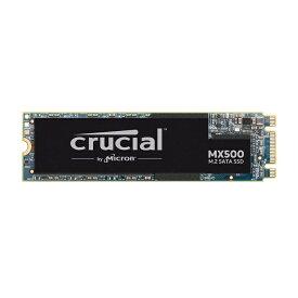 新品★送料無料★Crucial SSD M.2 250GB MX500シリーズ SATA3.0 Type 2280SS CT250MX500SSD4/J 内蔵SSD 交換SSD★3か月保証
