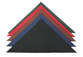 日本製 三角巾 プロ仕様 Mサイズ 横幅95cm×中心丈47cm