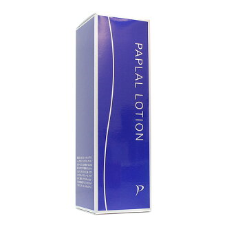 The lotion which platinum and palladium prepare on translucent skin with clear brightness! パプラールローション 150 ml
