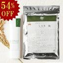 【54%オフ】七美茶30包とMIKATAクリームセット スーパーセール限定