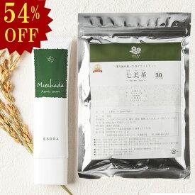 【54%オフ】七美茶30包とMitahadaクリームセット お買い物マラソン限定
