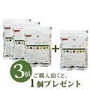 【3個購入で+1個おまけ】七美茶 ななみちゃ 漢方屋が創ったダイエットティー メール便秘密発送 ダイエット お茶 ドリ…