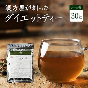 七美茶【30ティーバック】