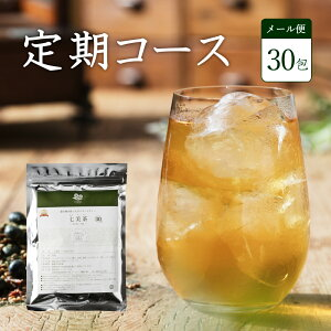 七美茶デトックスティー定期30ティーパック