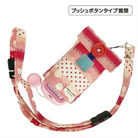 【Pulllu -ぷるる-】ポケット付 #ドットピンク キッズ携帯ケース キッズ携帯カバー docomo キッズケータイ F-03J au マモリーノ softbank みまもりケータイ ストラップ