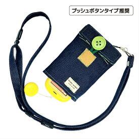 【Pulllu -ぷるる-】ポケット付 #デニム×ストライプ(緑) キッズ携帯ケース キッズ携帯カバー docomo キッズケータイ F-03J au マモリーノ softbank みまもりケータイ ストラップ