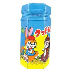 六角ペンポーチ クッピーラムネ お菓子シリーズ