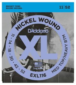 D'Addario EXL116 / XL Nickel Round Wound《もうすぐGW!ポイントアップキャンペーン ポイント5倍》