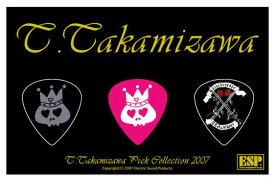 T.Takamizawa Pick Collection 2007