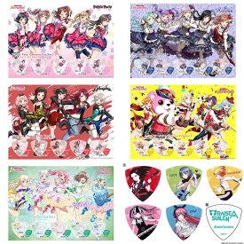 【8月入荷予定】【予約受付中】【BanG Dream!(バンドリ)コラボ】NEWピック30枚セット