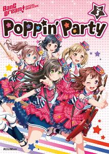 【即納可能】Rittor Music バンドリ! オフィシャル・バンドスコア Poppin'Party Vol.3