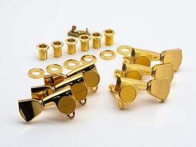 【ESP Parts】SG301-04 L3+R3 GO3×3 カスタムタイプ SET Gold[パーツ/ペグ/CUSTOM TYPE/両連用/ゴールド]
