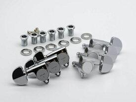 【ESP Parts】SG301-20 L3+R3 CR3×3 グローバータイプ SET Chrome[パーツ/ペグ/GROVER TYPE/両連用/クローム]