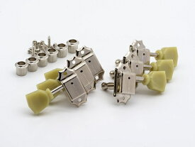 【ESP Parts】SD90-SL DLX NI3×3 クルーソンタイプ SET Nickel[パーツ/ペグ/KLUSON TYPE/両連用/ニッケル]