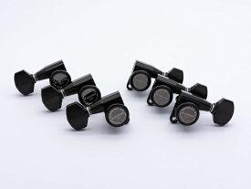 【ESP Parts】SG360-07 L3+R3 SET MG-TB Black[パーツ/ペグ/MAGNUM LOCK/マグナムロック/両連用/ブラック]