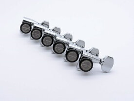 【ESP直営店】【ESP Parts】SG360-07-L MG-TB LONG SET Chrome[パーツ/ペグ/MAGNUM LOCK/マグナムロック/片連用/L側/クローム]