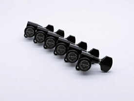 【ESP直営店】【ESP Parts】SG360-07-L MG-TB LONG SET Black[パーツ/ペグ/MAGNUM LOCK/マグナムロック/片連用/L側/ブラック]