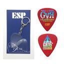 【5月末頃入荷予定】[ピック5枚&ハメパチ1個セット]ESP GRANRODEO 15th Anniversary Guitar Pick / PA-GRe10-15th