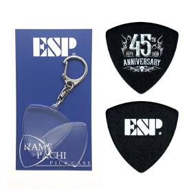 【即納可能】[ピック5枚&ハメパチ1個セット]ESP45周年記念ピック (PD-45th-08/トライアングル型)[Pick/Triangle]