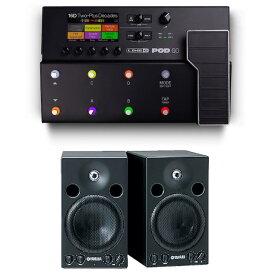 【お取寄せ商品】【特別セール価格!!】LINE6 POD Go & YAMAHA MSP3(ペア)[ギター・プロセッサー/ライン6/マルチエフェクター/アンプシミュレーター/ヤマハ/モニタースピーカー]