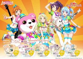 【即納可能】【ESP×バンドリ! ガールズバンドパーティ! コラボレーション】ハロー、ハッピーワールド! Character Pick Ver.4 ×5枚セット[バンドリ/ハローハッピーワールド/ハロハピ/キャラクターピック]