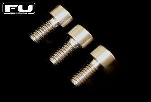 【Floyd Rose】FU-Tone Titanium Nut Clamping Screw Set[フロイドローズ/トレモロ/パーツ]《楽天スーパーSALE ポイント5倍》