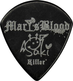 【即納可能】Killer Mary's Blood Saki pick