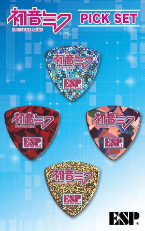 【即納可能】【ESP直営店】ESP初音ミクピックセット[PS-Miku]