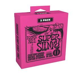 【即納可能】ERNIE BALL SUPER SLINKY 3Set Pack【エレキギター弦】