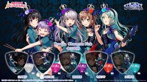 【ESP×バンドリ!ガールズバンドパーティ!コラボレーション】Roseliaキャラクターピック×10枚セット【2017年7月末頃入荷予定】