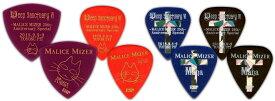 【限定生産】ESP MALICE MIZER 25th Anniversary Limited Pick[Közi & Mana model]