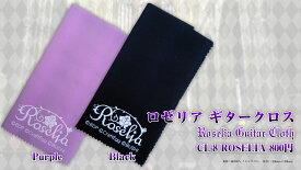 【即納可能】【ESP×バンドリ! ガールズバンドパーティ! コラボレーション】Roselia ギタークロス/CL-8 ROSELIA