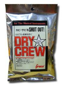 【即納可能】Greco Dry Crew