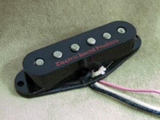 ESP Custom Lab PICKUPS CL-P-S-1