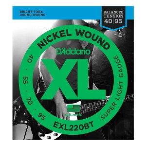 D'Addario EXL220BT Nickel Wound Balanced Tension Medium, 50-120《楽天スーパーSALE ポイント5倍》