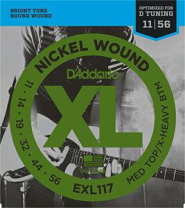 D'Addario EXL117 / XL Nickel Round Wound《もうすぐGW!ポイントアップキャンペーン ポイント5倍》
