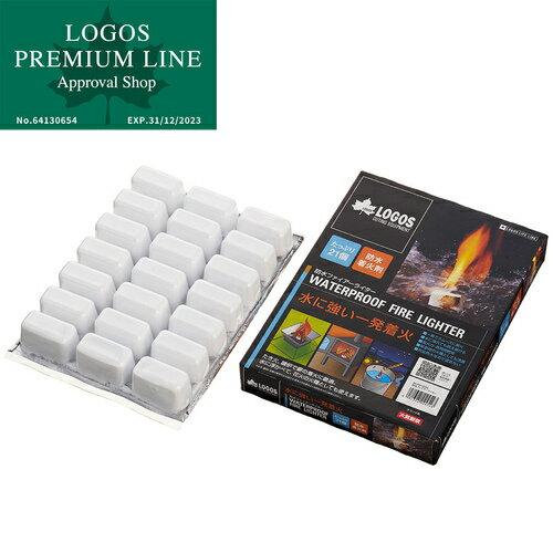 ロゴス(LOGOS) 防水ファイアーライター 83010000 【キャンプ バーベキュー 着火剤】