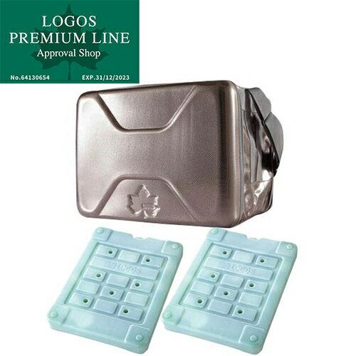 ロゴス LOGOS ハイパー氷点下クーラーL + 倍速凍結・氷点下パックL×2個 お買い得3点セット R167N002